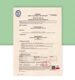 星盈科技的磷酸铁锂电池获得CCS的型式认可证书