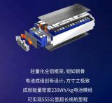 宁德时代有望通过MEB平台为大众供应NCM811...
