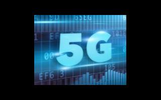 KDDI计划未来十年投资2万亿日元用于发展5G和...