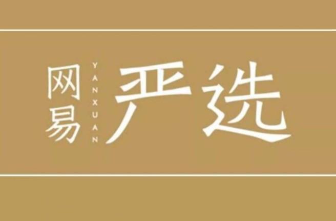 华为因中国5G技术的禁令欲状告美国联邦通信委员会