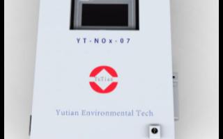 氮氧化物在線監測儀的工作原理及如何進行使用