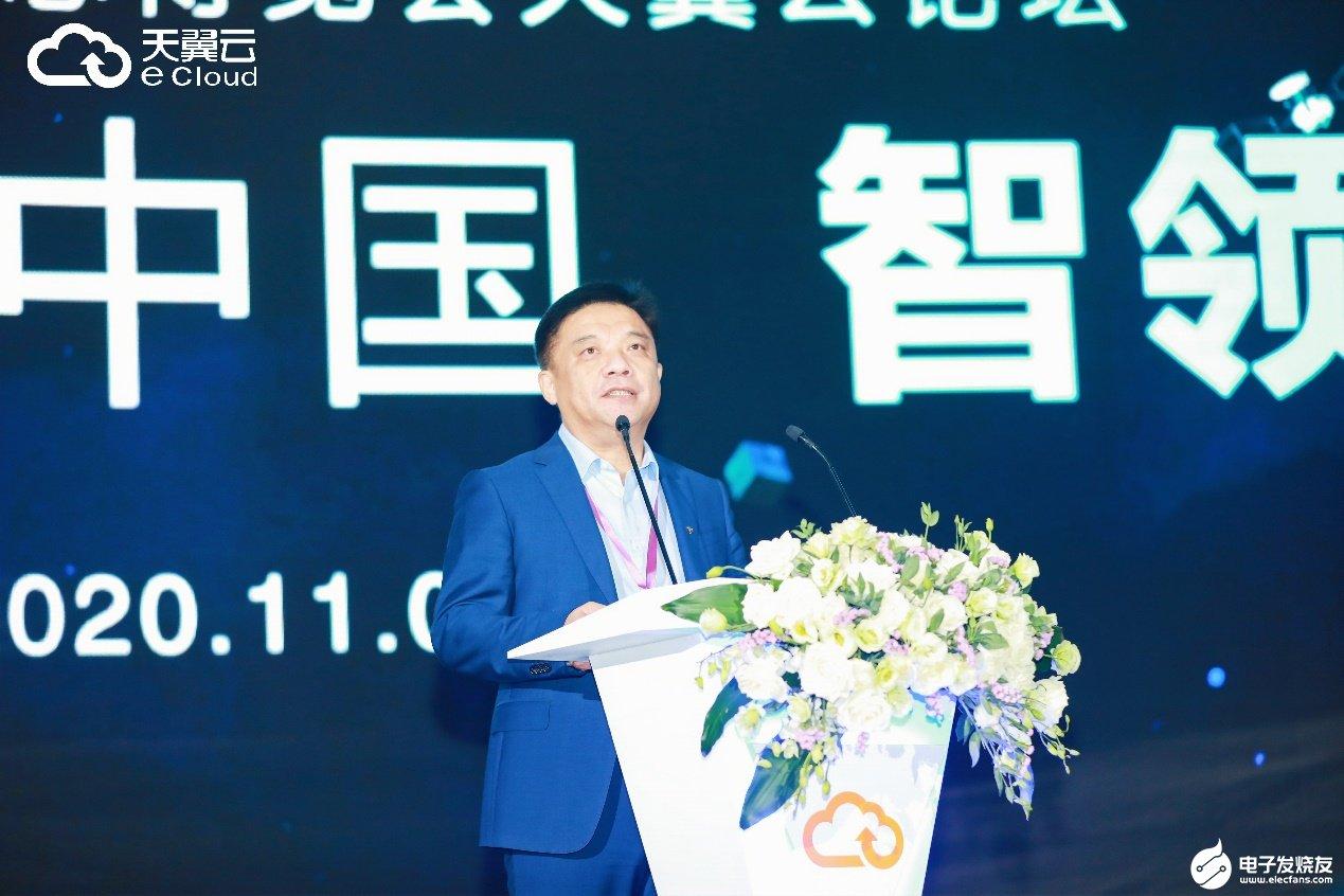 中国电信天翼云诸葛AI引领行业升级,携手伙伴赋能千行百业