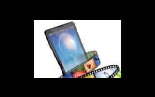 华为最薄的5G手机华为nova 8 SE线上发布