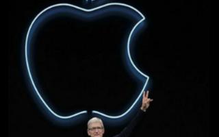 蘋果分享了其最新的財務數據