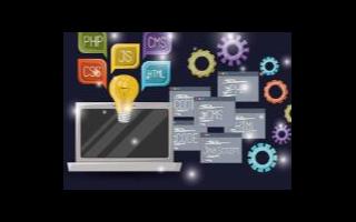 fpga開發一般用什么軟件