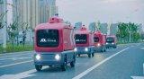 JDL京东物流智能快递车—小红马 L4级自动驾驶技术