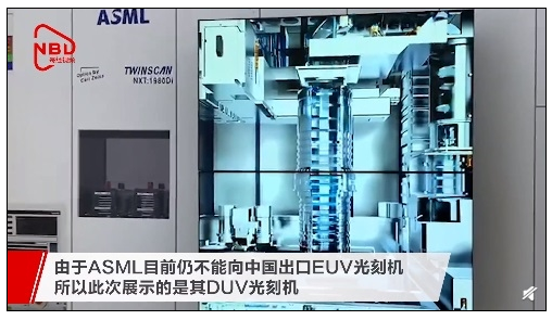 EUV受限,ASML开绿灯,向中国展示7nmDU...