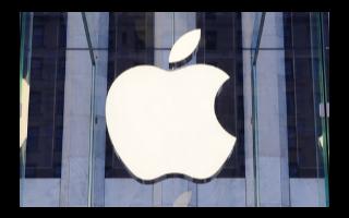 苹果公司宣布了其上一财季的财务业绩