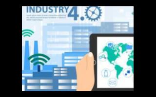 工业4.0的到来我国称重行业该如何应对?