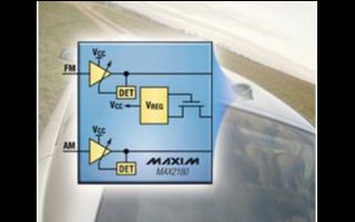 Maxim低噪聲放大器MAX2180的特性及應用范圍