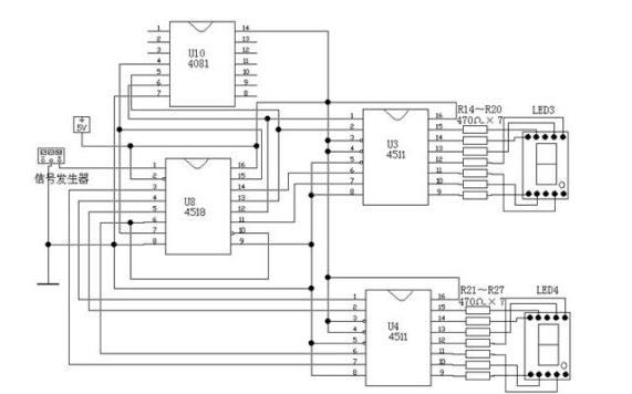 使用verilog实现多功能数字时钟的设计资料说明