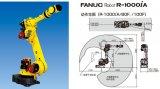 上海发那科开发了智能机器人自动化物流拆垛系统