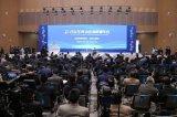 山东省物联网协会参加2020年山东省科协年会