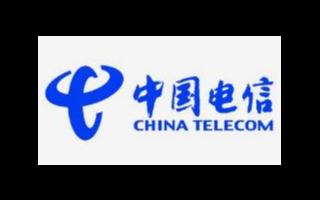 中國電信與科大國盾成立了量子安全合資公司