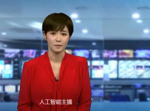 韩国首个AI女主播问世,可在紧急情况下迅速播放