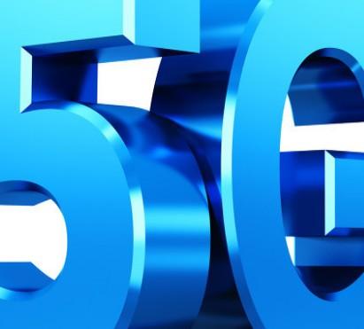 5G行业专用频率的工作将迈出关键一步