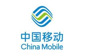 """中國移動發揮基礎5G能力,提供""""網-邊-云""""一站式孵化服務"""
