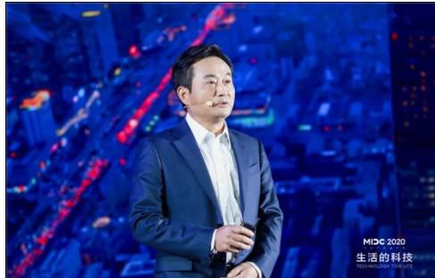小米在北京召开第四届小米开发者大会MIDC 2020