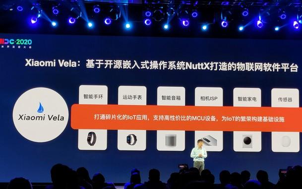 小米推出物联网软件平台Vela