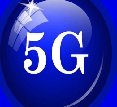 中国电信在5G产业生态建设方面取得的成果介绍