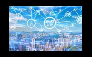 什么是物联网IAM_物联网IAM系统部署原则