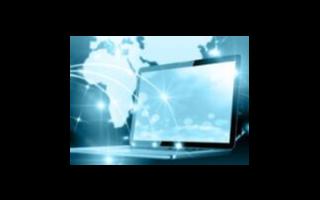 五位院士对未来工业互联网领域发展建议