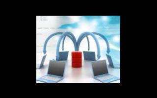 工業互聯網平臺的六項關鍵功能