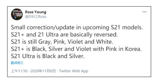三星Galaxy S21系列亦有可能会支持自适应...