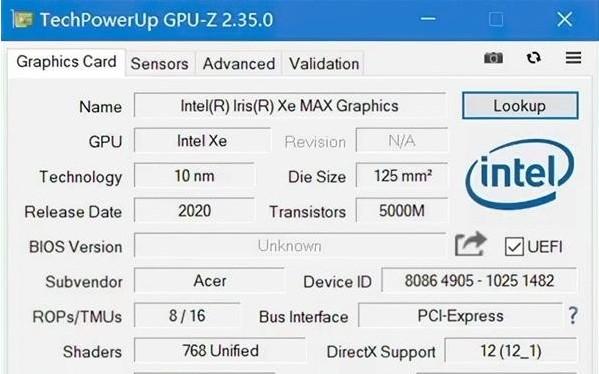 英特尔Iris Xe MAX独立显卡性能公布