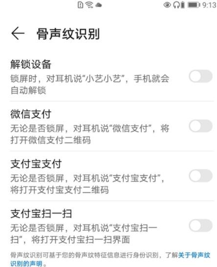 华为FreeBuds Pro无线耳机让降噪体验更...