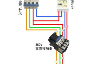 时控开关如何控制三相电机,是怎么接线的