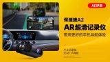 保速捷A2 AR超清记录仪评测