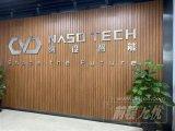 深圳市纳设智能装备有限公司完成了数千万元天使轮融...