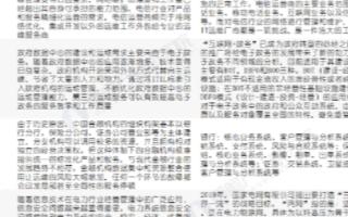 中国能源行业IT投入市场规模匀速发展,投入规模将...