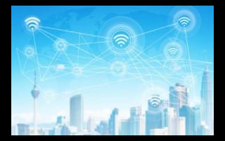 中兴通讯发布《无线网络智能化白皮书》 实现无线网络的智能闭环