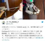 日本机器人系统让重度残障人士也能开咖啡店