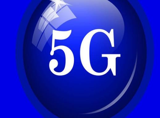 5G市場的發展需求將為電感產品打開更大的市場空間