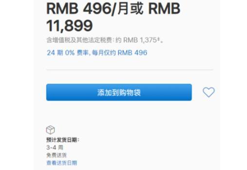 iphone12四款机型全面开售,你喜欢哪一款