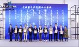 中科创达机器人3D视觉方案荣获中国创新挑战赛优秀解决方案奖