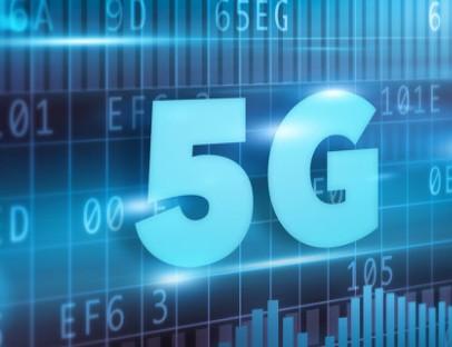 爱立信:以终为始,创新应用实现5G价值