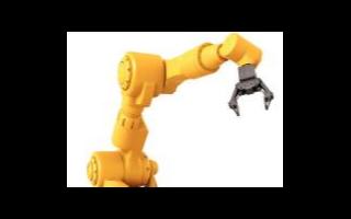 机器人在仓储物流自动化中的应用
