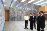 上海嘉定区委书记强调上海智能传感器产业园建设