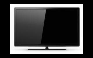 LG承认OLED电视屏幕画面呈灰暗问题