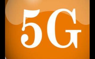IBM与诺基亚和三星签署针对电信运营商部署5G的...