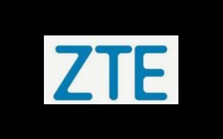 2020天翼智能生态博览会在广州开幕,中兴展出多款5G终端新品