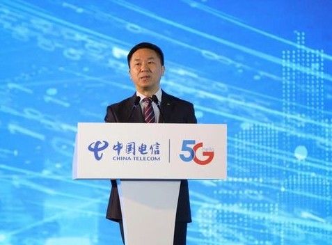 中国电信依托 5G + 云网融合基础设施打造数字...
