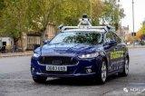 英国支持研发的自动驾驶汽车首次公开亮相