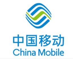 中国移动建成全球规模最大5G网络,做大共生共赢5...