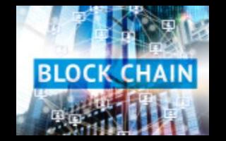 5G对区块链意味着什么