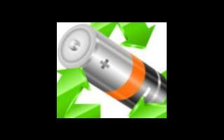 IPG光纤激光器在锂电池制造过程中应用